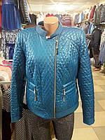 Куртка женская полубатал