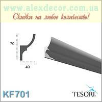 Карниз Tesori KF701 (70x40)мм