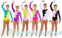 Детский купальник гимнастический для выступлений 1405, 6 цветов: 32-38 размер,122-152см