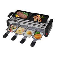 Электрический гриль ― барбекю Electric and barbecue grill HY9099А, устройте пикник  не  выходя из дома