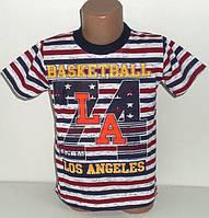 """Качественные турецкие футболки""""Basketball"""" для мальчиков 2,3,4,5,6 лет"""