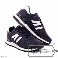 Демисезонная обувь (мужская)