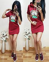 Трикотажное платье с капюшоном. Платья. Магазин одежда. Одежда интернет. Женская одежда.