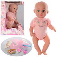 Пупс кукла Baby Toby Беби Тоби многофункциональный с аксессуарами