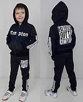 Модный спортивны костюм Compton для мальчиков от 104 до 170 роста