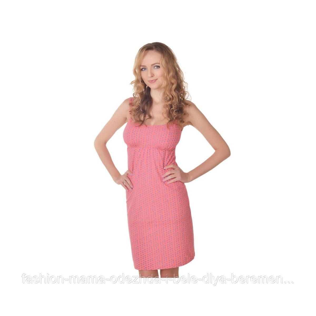 f59ba465581cc Ночная сорочка для кормления Love is: продажа, цена в Днепре. одежда ...