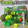 """Горохомёт из Plants vs. Zombies - """"Gatling Pea"""""""