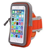 "Чехол на руку Armpocket для iPhone XR XS Max X/8/7/6/6s Plus и смартфонов до 6.5""  Uni Orange, фото 1"