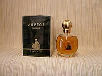 Lanvin - Arpege (1927) - Парфюмированная вода 100 мл - Старый дизайн, старая формула аромата
