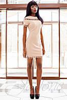 Молодежное женское бежевое платье Ранья Jadone Fashion 42-50 размеры
