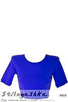Спортивный топ-футболка индиго