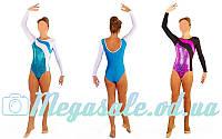 Детский купальник гимнастический для выступлений 1499, 2 цвета: 32-38 размер,122-152см