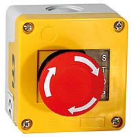 Кнопочный пост JAF 1000 (Кнопка-грибок STOP откл. поворотом)