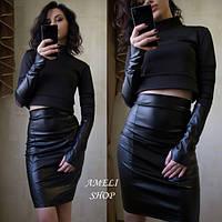 Женский кожаный костюм кофта и юбка Lois x-0127