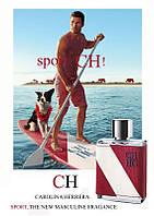Парфюмированная вода CH Men Sport Carolina Herrera 100 мл для мужчин