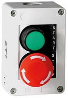 Кнопочный пост JBB2F100 (Две кнопки утопл. ON, поворотная OFF)