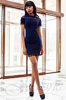 Молодежное женское темно-синее платье Ранья Jadone Fashion 42-50 размеры