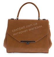 Стильная каркасная оригинальная женская сумка саквояж среднего размера art. A 230 рыжий