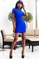 Молодежное женское платье Ранья электрик Jadone Fashion 42-50 размеры