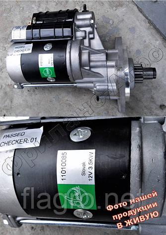 Стартер Словак 12V (редукторный) 3,5 кВт, фото 2
