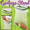 """Держатель для мусорных пакетов - """"Garbage Stand"""""""