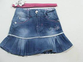 Джинсовая юбка для девочек, размеры 1, лет, арт. F 340
