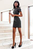 Молодежное женское серое платье Ранья Jadone Fashion 42-50 размеры
