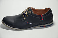 """Туфли """"комфорт"""" мужские натуральная кожа синие на шнуровке (Нивас 22)"""