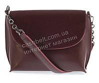 Компактная стильная кожаная женская оригинальная сумка  art. 825 Турция бордовая