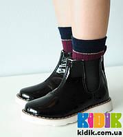 Демисезонные ботинки для девочки Mrugala 4207- 90