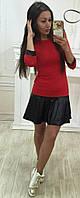 Женское платье с кожаной юбкой