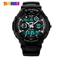Часы наручные Skmei S-Shock Черные