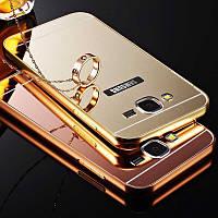 Металлический зеркальный чехол бампер для Samsung Galaxy J2 Prime G532F/DS (4 цвета в наличии)