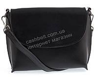 Компактная стильная кожаная женская оригинальная сумка  art. 825 Турция черная