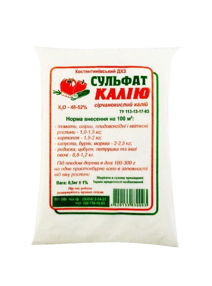 """Сульфат калію 0,5 кг """"ОВІ"""" K-52%"""