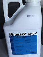 Протравитель Витавакс 200 ФФ (карбоксин-200 г/л, тирам-200 г/л)