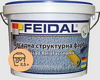 Fassad-Relief economic фасадная рельефная краска
