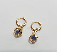 Серьги позолоченные с синим камнем(ювелирная бижутерия)