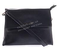 Компактная стильная кожаная женская оригинальная сумка  art. 959 Турция синяя