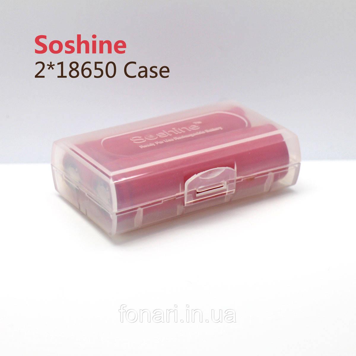 Контейнер Soshine для аккумуляторов 2x18650 (4x16340/CR123)