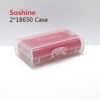 Контейнер Soshine для аккумуляторов 2x18650 (4x16340/CR123), фото 1