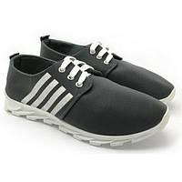 Мужские кроссовки 0032 М серые (41-46)