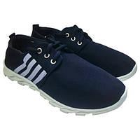 Мужские кроссовки 0032 М синий (41-46)