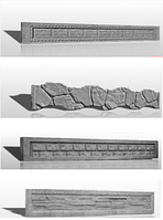 Еврозабор бетонный. Плиты  2 м х 0.25 м