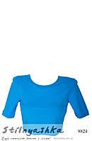 Спортивный топ-футболка голубой