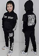 Стильный спортивный костюм Compton для мальчиков от 104 до 170 роста