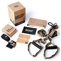 TRX Петли подвесные тренировочные TACTICAL FORCE T3 (фун.петли, обрезин. ручки, хаки)