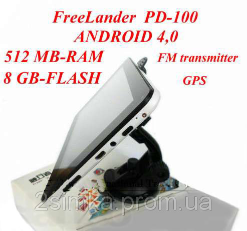 "7"" Планшет навигатор Freelander PD100 GPS 1Ггц Android 4.1 + WiFi + Видеорегистратор"
