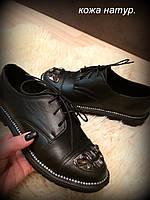 """Туфли """"Нос камни"""" черные натуральная кожа код 1372"""