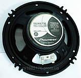 Pioneer TS-A1673E (280Вт) трьохсмугові, фото 2